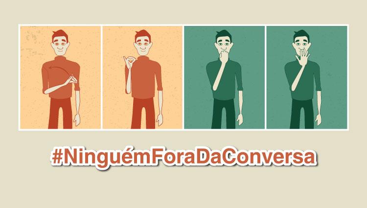 """Campus Vitória e Cefor lançam a campanha """"Ninguém fora da conversa"""""""
